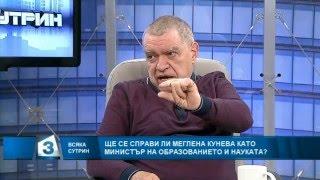 ''Всяка сутрин'': Гостува Михаил Константинов