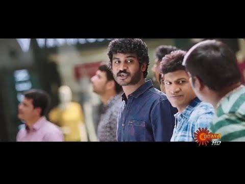 Kannada Full Movie | Kannada Full Movie | Kannada Movie | Anjani Putra Full Movies