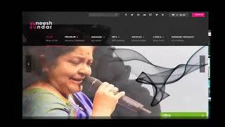 Thaniye Guppy karaoke with synced lyrics add