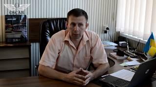"""Обзор защитного козырька ТМ """"Тандем"""""""