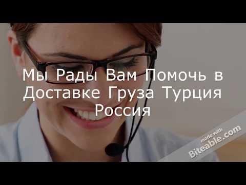 MISSLO.COM (Jana Nedzvetskaya). Коллекция Весна-Лето 2018. Истеричка.из YouTube · Длительность: 3 мин45 с