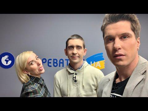 "X-RAYS. Backstage. OBOZ-TV. ""Бурчук LIVE"""