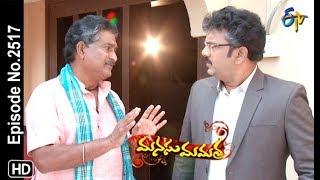 Manasu Mamata   13th  February 2019   Full Episode No 2517   ETV Telugu