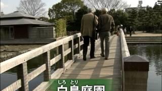 愛知県名古屋市熱田区・瑞穂区の紹介
