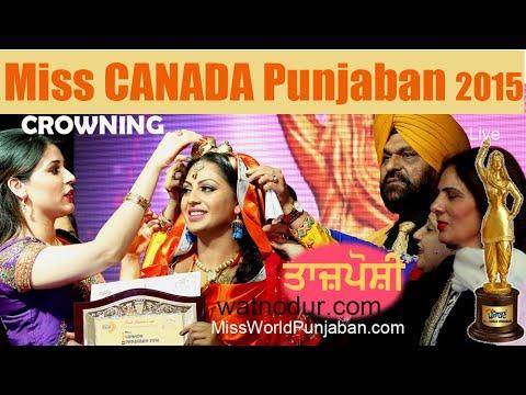 CROWNING Miss CANADA PUNJABAN 2016 Episode 14