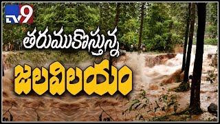 వరద తగ్గినా సిద్ధంగా మరో ముప్పు || Kerala Floods - TV9