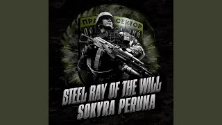 The Sky Battalion