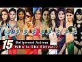 15 Best Body Actress  In Bollywood - Deepika | Bipasha | Sunny | Urvashi | Katrina | Alia | Kriti