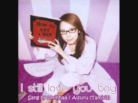 I still love you boy - Tommy February6 [cover] mp3