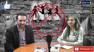 #кодУСПЯЛ- гост: Радослав Благоев-бизнес консултант и треньор по продажби