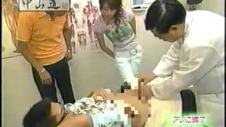 2004年頃の中山道。 『眞鍋かをりさん』で妖しげな治療をうける眞鍋...