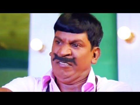 Vadivelu Nonstop Super Hit Comedy Scenes | Tamil Comedy Scenes | Cinema Junction | HD