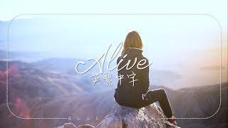 Dabin - Alive feat.RUNN