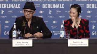 bai ri yan huo press conference highlights berlinale 2014