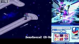 Mega Man Star Force:  Post-Game - Part 3: Deep Space