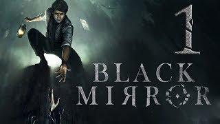 Black Mirror | Gameplay Español | Episodio 1 - La llegada al castillo