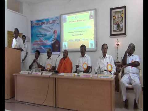 Vivekananda College Department of Chemistry Seminar 29.01.2014