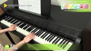 使用した楽譜はコチラ http://www.print-gakufu.com/score/detail/14817...