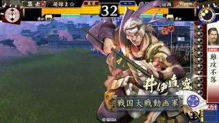 """【鉄血河越衆】 とのコンボで、文字通りの""""難攻不落""""と化す? しかしな..."""