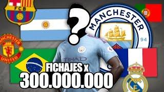 Fichajes INCREÍBLES! Gastamos +300 millones en MODO CARRERA