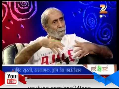 Heart To Heart : Abid Surti 12th March 2016 Part 3