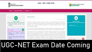 UGC NET Exam New Update| UGC NET exam 2020| UGC NET 2020 | NET exam date #netexamdate