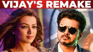 WOW: Catherine Tresa to Act in Thalapathy Vijay's Remake!