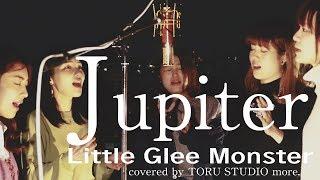 Little Glee Monsterの歌うJupiterを女性5人ボーカルで完全フルコーラ...