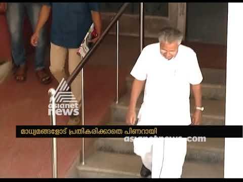 Two Youth Congress Workers Hacked to Death   Pinarayi Vijayan meets Kodiyeri Balakrishnan
