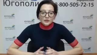 ВЕБИНАР ПО СОУТ 02 02 17