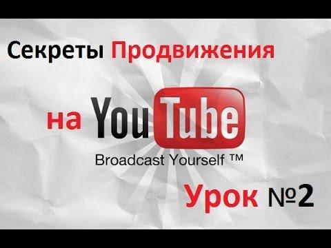 программа для записи видео для ютуба