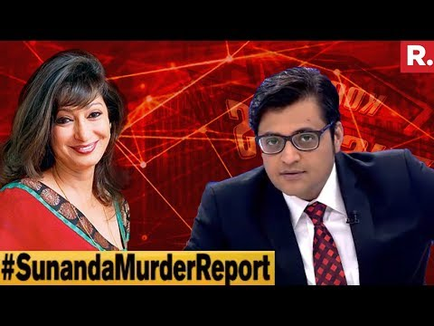 Who Brutally Thrashed Sunanda Pushkar? | The Debate With Arnab Goswami
