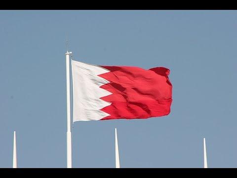 جولة في مملكة البحرين