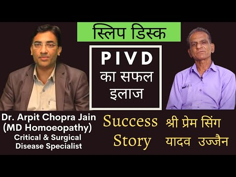 slip-disc-pivd-severe-chronic-back-pain-cured-by-dr-arpit-chopra-modern-homeopathy-without-surgery