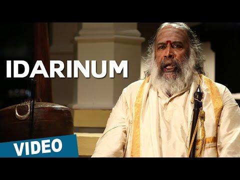 Idarinum Video Song | Thaarai Thappattai | Ilaiyaraaja | Bala | Mmar | Varalaxmi