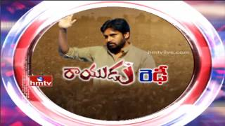 janasena chief pawan kalyan ready for early elections   powerful tweets on elections   hmtv