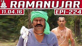 Ramanujar | Epi 224 | Tamil TV Serial | 11/04/2016 | Kalaignar TV