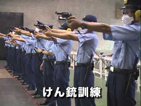 警察学校へようこそ
