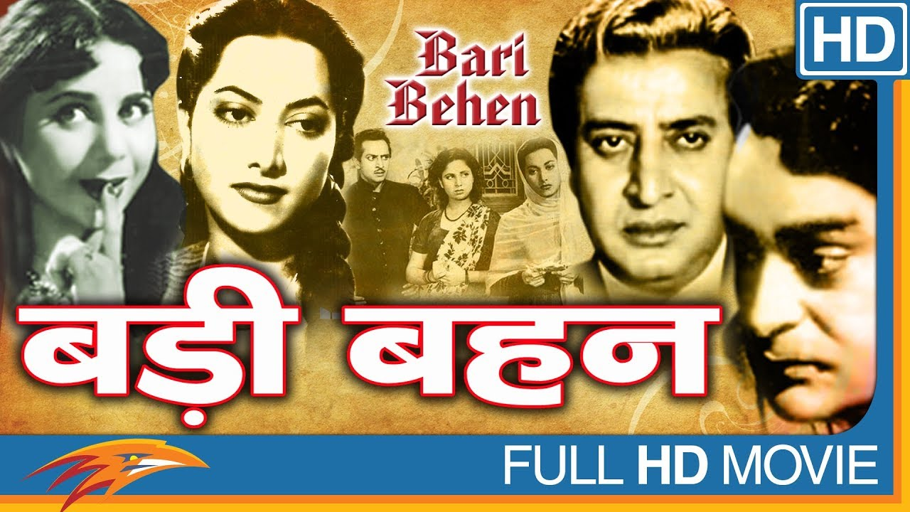 Bari Behen Hindi Full Movie HD 1949|| Suraiya, Rehman, Ullhas, Pran || Eagle Hindi Movies