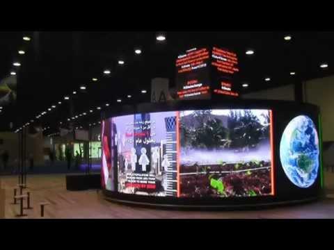 Interactive Pavilion - QNFSP - COP18