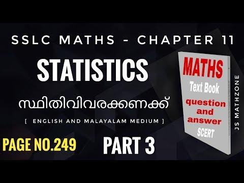 Statistics | Sslc