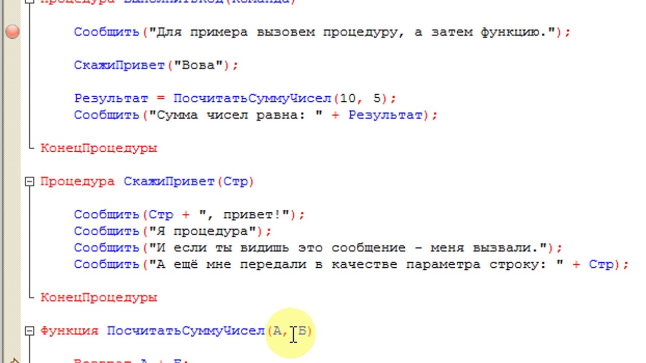 1с программист 8.3 очистить сохраненные настройки 1с