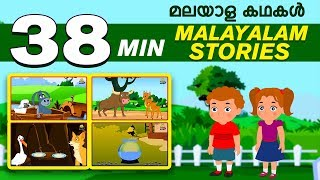 മലയാള കഥകൾ - Malayalam Story Collection for Kids | Moral Stories For Kids in Malayalam | Koo Koo Tv