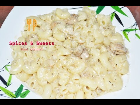 Chicken And Sour Cream Pasta | Spices & Sweets