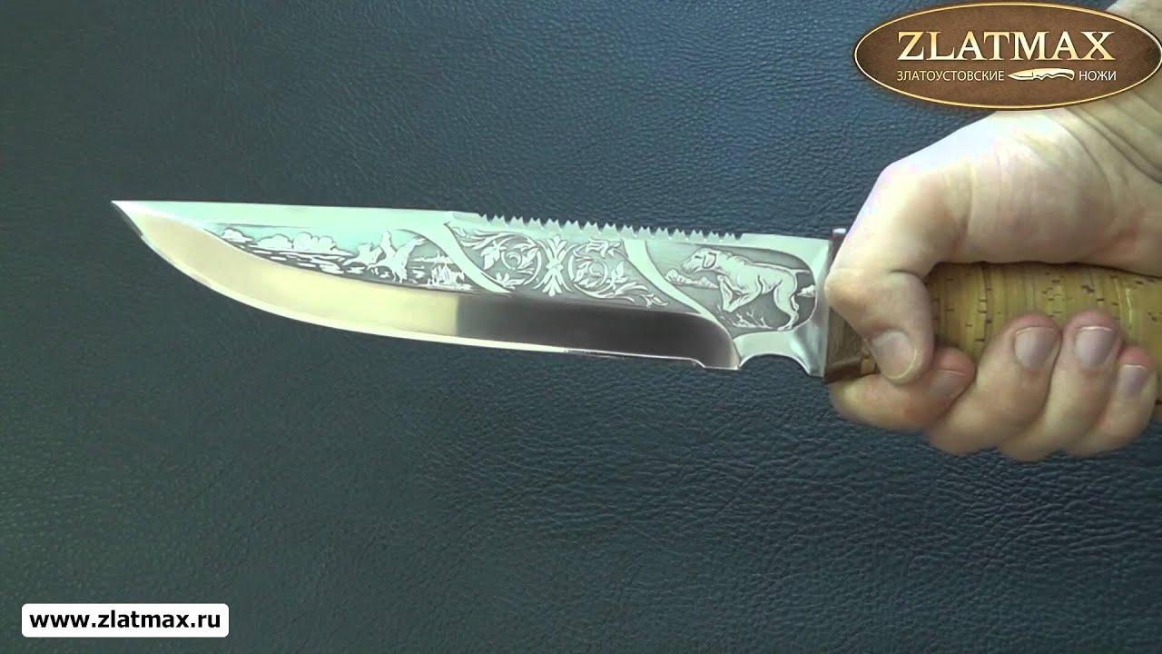 Видео Нож охотничий НС-05 (40Х10С2М, Наборная береста, Текстолит)