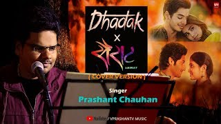 Dhadak Title Song - Sairat (Yad Lagla) | Cover by Prashant Chauhan | Zee Saregamapa Winner
