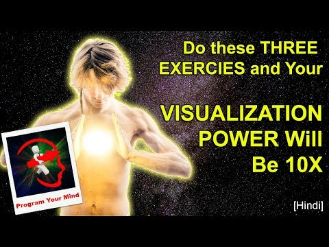 How to Develop Visualization Power | VED [Hindi]