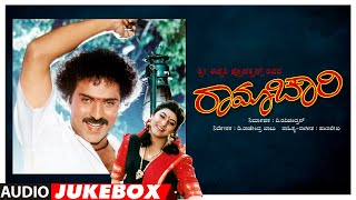 Ramachari Audio Song Jukebox | Ravichandran, Malashri, Lokesh | Hamsalekha | Kannada Hits