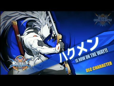BlazBlue: Cross Tag Battle - Announcements, Yang Gameplay, Lobby Mode, Open Beta info & More!