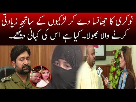 Team Pukar Exposed Real Story of Bhola Record | Pukar | 15 March 2018 | Neo News